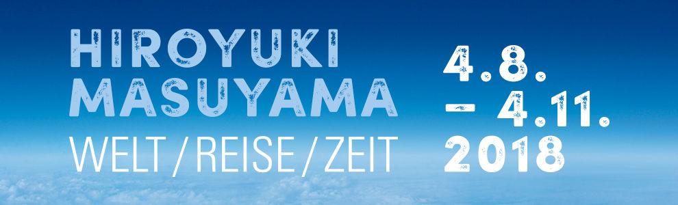 Hiroyuki Masuyama Welt Reise Zeit